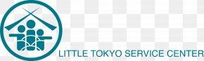 Little Tokyo Service Center 2018 Los Angeles Asian Pacific Film Festival Logo Japantown Brand PNG
