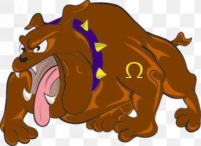 Big Dog Cliparts - Balloon Dog Clip Art PNG