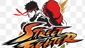 Street Fighter - Street Fighter 25th Anniversary Collector's Set Street Fighter X Tekken Street Fighter III: 3rd Strike PNG