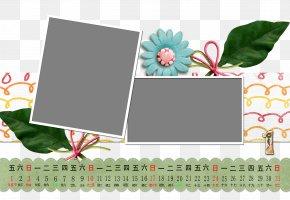 Calendar Designer - Calendar Web Template Drawing PNG