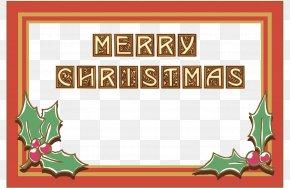 Christmas Border Decoration - Christmas Decoration Christmas Card Clip Art PNG