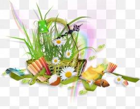 Grass Baskets - Love Heart Friendship Tendresse PNG