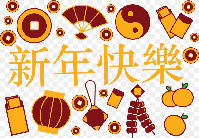 Chinese New Year Clip Art Png 2805x1949px Chinese New Year Area Firecracker Lantern New Year Download