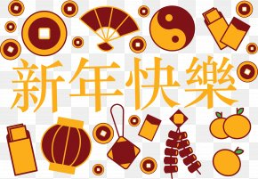 Chinese New Year Vector Icon Material - Chinese New Year Clip Art PNG