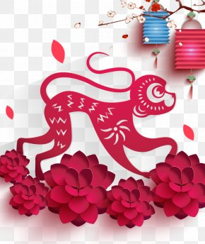 New Year Paper-cut Lanterns Monkey Videos - Chinese New Year Monkey Clip Art PNG