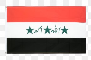 Flag - Flag Of Iraq Flag Of Syria Flag Of The Republic Of China PNG