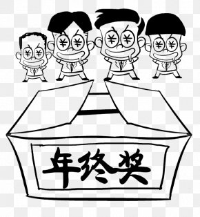 Year-end Awards - White-collar Worker Salaryman Company Profession PNG