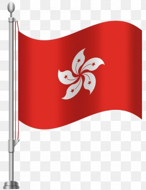 Flag - Flag Of Hong Kong Flag Of China Flag Of The United States Flag Of Azerbaijan PNG