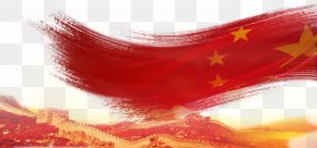 Red Flag, The National Flag, The Great Wall, The Element 7.1 - China Red Flag PNG