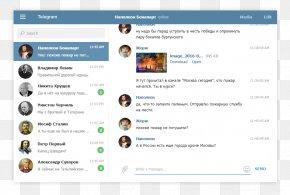 Soft - Telegram Computer Software Online And Offline Russian PNG