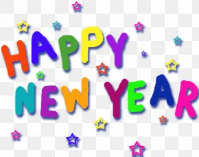 Happy New Year - Happy New Year Wish Christmas PNG