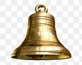 Bell - Bell Clip Art PNG