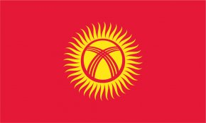 Kyrgyzstan Flag - Flag Of Kyrgyzstan Flags Of The World PNG