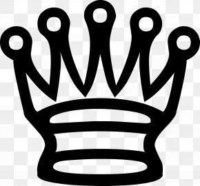 Chess Clipart - Chess Piece Queen King Clip Art PNG