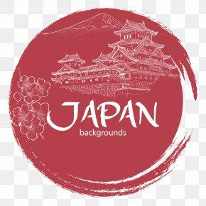 Japan - Japan Icon PNG
