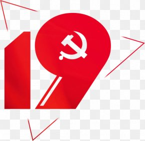 The Nineteen National Congress - 19th National Congress Of The Communist Party Of China Linyi Information Organization PNG