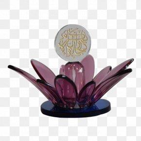 Islam Arc - Crystal Arc LLC Islamic Art Gratis IP3 PNG