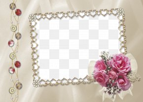 Heart-shaped Decorative Frame - Name Day Bulgaria Birthday Holiday Palm Sunday PNG