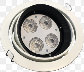 Downlight - Recessed Light Lighting LED Lamp Multifaceted Reflector PNG