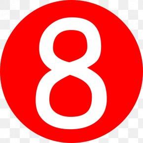 8 - Number .com Clip Art PNG