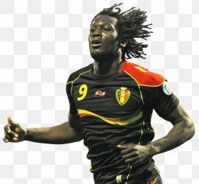 Lukaku - Belgium National Football Team Chelsea F.C. Soccer Player UEFA Euro 2016 Premier League PNG
