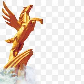 Pegasus Sculpture - Wuhan Sculpture The Arts PNG