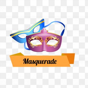 Dance Mask Download - Mask Ball Dance PNG