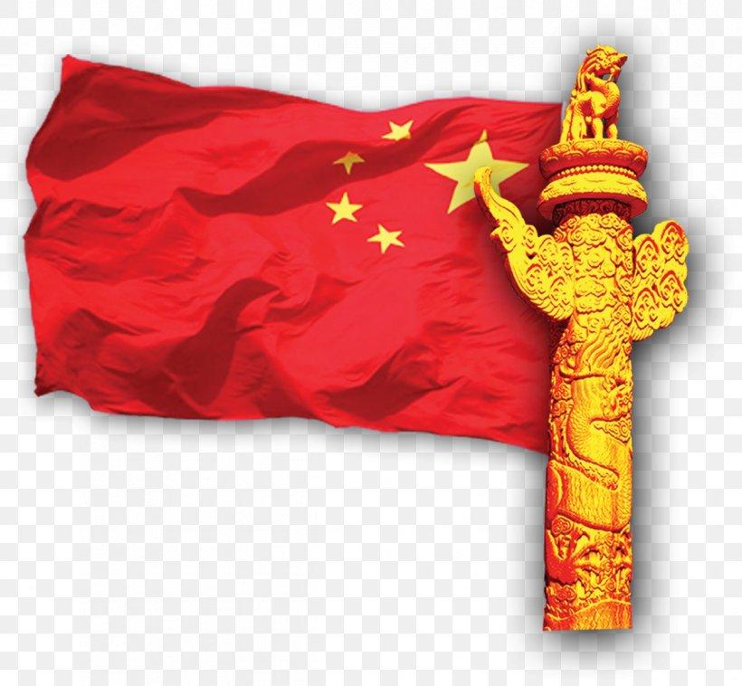 National Flag Computer File, PNG, 1198x1108px, National Flag, Badge, Column, Emblem, Flag Download Free