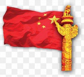 Flag - National Flag Computer File PNG