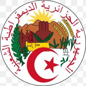 Garba - Emblem Of Algeria Coat Of Arms Prime Minister Of Algeria Flag Of Algeria PNG