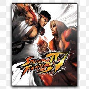 Street Fighter 5 - Super Street Fighter IV Street Fighter X Tekken Xbox 360 Street Fighter II: The World Warrior PNG
