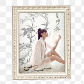 Chinese Solid Wood Frame - Picture Frame Photography Information PNG