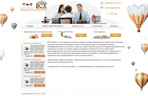 WordPress - Public Relations Organization Web Page PNG