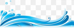 Wave File - Wind Wave Clip Art PNG