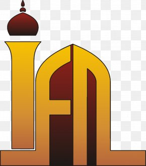 Islam - Islamic Foundation North Mosque Foundation PNG