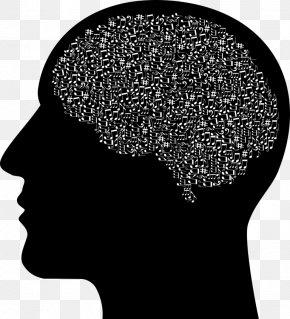 Brain Clip Art Human - Clip Art Human Brain Human Head Skull PNG