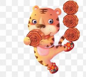 Cartoon Tiger - Tiger Cartoon Illustration PNG