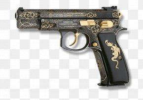 Handgun Image - Trigger CZ 75 Revolver Air Gun Gun Barrel PNG