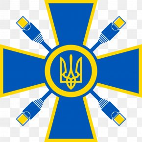 Ukrainian - Armed Forces Of Ukraine Accession Of Crimea To The Russian Federation War In Donbass Ukrainian Navy PNG