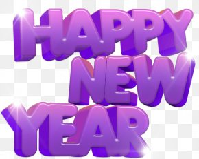 Happy New Year HD - New Years Day Clip Art PNG