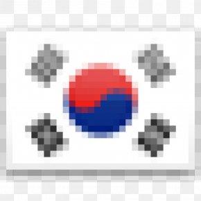 South Korea - Flag Of South Korea Flag Of North Korea Coloring Book PNG