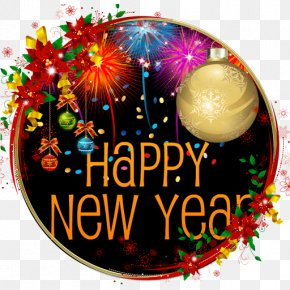 2018 Happy New Year 2018Others - New Year's Day New Year's Eve Happy New Year PNG
