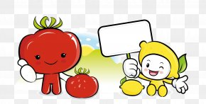 Cartoon Tomatoes Lemon Material Free To Pull - Tomato Cartoon Illustration PNG