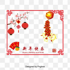 Text Lunar New Year - Chinese New Year Firecracker PNG