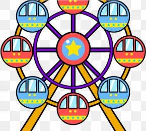 Ferris Wheel Image - Clip Art Ferris Wheel Drawing Illustration PNG