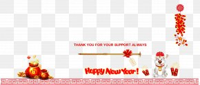 Double Ninth Festival Advertisement - Desktop Wallpaper Greeting & Note Cards Computer Line Font PNG