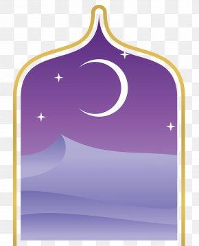 Eid Al Moon Stars - Ramadan Moon Eid Al-Fitr Eid Al-Adha PNG