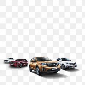 Car - Car Mercedes-Benz Template Auto Detailing PNG