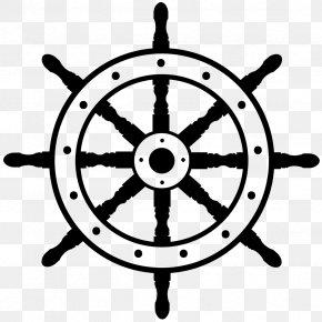 Steering Wheel - Ship's Wheel Boat Clip Art PNG