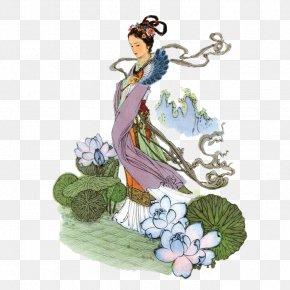 China Art - Sohu Painting Art Painter PNG